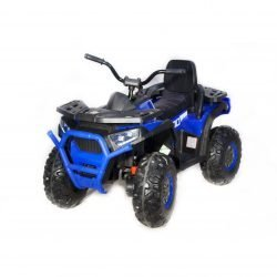 Электроквадроцикл XMX607 Т007МР синий (задний привод, колеса резина, кресло кожа, пульт, музыка)